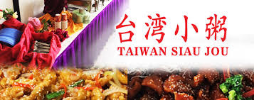 affordable buffet catering service from rm14 per pax taiwan siao