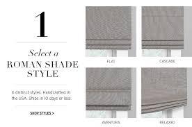 Roman Shades Styles - the shade store 6 custom roman shade styles 550 exclusive