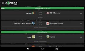 sky bet apk gong play apk free sports app for android apkpure