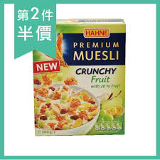 cuisine ch麩e cuisine ch麩e 100 images 源順有機高纖胚芽米糠麩無添加糖源順