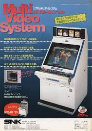 japanese arcade cabinet for sale where can i buy a neo geo mvs cabinet in japan assembler home