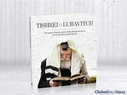 the rebbe book new photo book a visual high holidays with the rebbe released