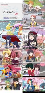 Special Feeling Meme - the special feeling meme from japan imgur