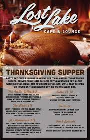 lost lake thanksgiving supper at lost lake cafe lounge in