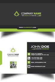 Matt Laminated Business Cards Business Card Silk Without Matt Lamination 300gsm Sme Web