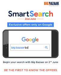 Big Bazaar Home Decor by Big Bazaar Smart Search Exclusive Offers Only On Google