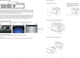 power acoustik ptid 7350nr gen 2 all versions operating manual