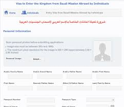 how to obtain a saudi arabian transit visa live and let u0027s fly