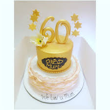 gold and yellow 2 tier cake