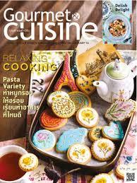 magazine guide cuisine gourmet cuisine ookbee