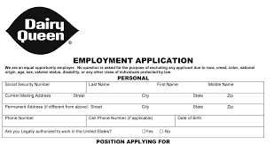 Form Resume Job by Dairy Queen Job Application Printable Job Employment Forms