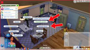 Wedding Cake In The Sims 4 Social Events The Sim Environment The Sims 4 Game Guide