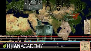 ancient china early civilizations world history khan academy
