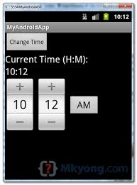 timepicker android android time picker exle