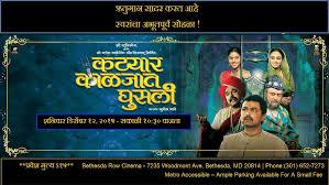 Landmark Theatre Bethesda Row - katyar kaljat ghusli info tickets landmark theatres bethesda md
