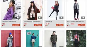best online clothing stores top 5 online clothing stores in china the world of