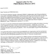 appeal letter example medical appeal letter letters sample