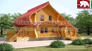Buy House Plans House Plans Under 100k To Build Youtube