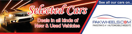 nissan juke for sale in lahore selected cars m a jinnah road used car dealer in karachi pakwheels