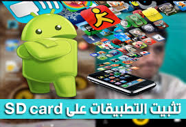 how to install apk to sd card how do you install apk direct applications on external memory card
