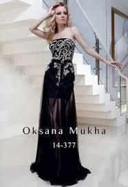 sleeveless jewel neck appliqued satin prom dress with illusion