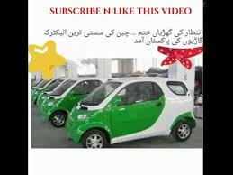 car prize low price cars coming in pakistan from china