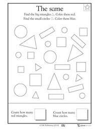 14 best images of easy preschool math worksheets free pre k