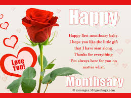 monthsary messages for boyfriend 365greetings