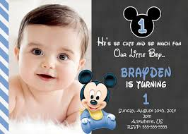 design simple 1st birthday invitation wording by a baby with