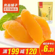 mat駻iaux cuisine faemae98 商品搜索 京东