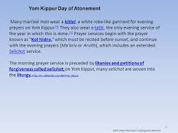 yom kippur atonement prayer1st s day gift ideas beth chaim messianic congregation network the appointed times of the