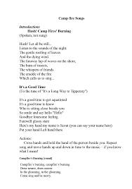 campfire song 2001