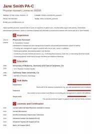 Good Resume Builder What Is The Best Online Cv Builder It Needs To Be Convertible To