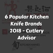 list of kitchen knives 6 popular kitchen knife brands list 2018 cutlery advisor