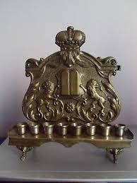 antique menorah antique vintage brass chanukah hanukkah lions of judah