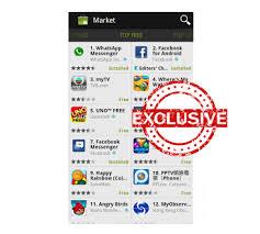 1 market apk apk app mobo market pro for bb blackberry android apk
