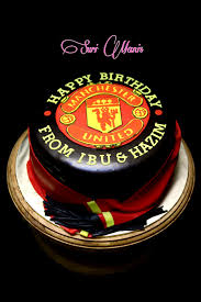 suri manis sweet manchester united cake