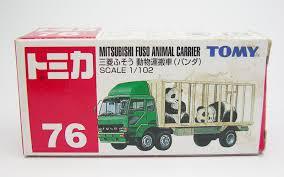 tomica mitsubishi fuso life with tomica 76 mitsubishi fuso animal carrier panda 1 102