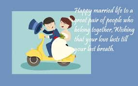 marriage greeting cards happy wedding wishes greeting cards for best friend best wishes