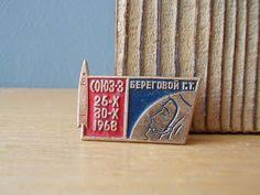 vintage bear pin soviet badge made in ussr moscow olympic