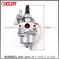 compare prices on quad bike carburettor online shopping buy low