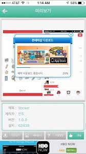 download theme changer line spongebob how to get new kakao talk themes k pop amino