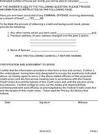 federal register chartering and field of membership manual