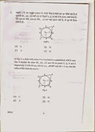 cbse mathematics 2013 class x board question paper 1 10 years