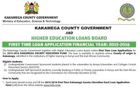 apply for kakamega county government student loan applications