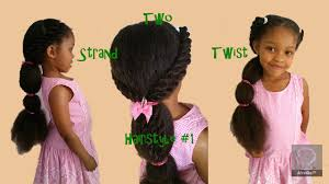 natural hair styles for 1 year olds how to two strand twist hairstyle on natural long hair 1 youtube