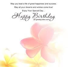 may you lead a life of great happiness and success may all your