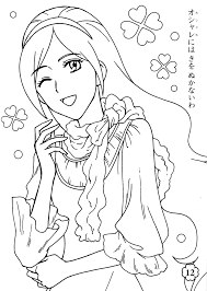 pretty coloring pages 2479