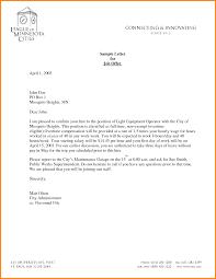 12 job offer template reimbursement letter