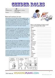 33 free esl gender worksheets